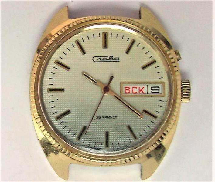 Слава советские стоимость часы дорогие часы на продать